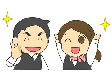 """【パチンコ店Staff】★★ STAFFの声を""""第1優先""""に考えます ★★【直接雇用】この春から安定したい方に♪月25万円~も◎<電話&出張面接>実施中!"""