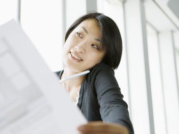 【SE/PG/システム設計】≪新規部署立ち上げのため、在宅勤務スタッフ募集≫◆子育て中の方◆ご家庭の事情で働けない方を応援します♪