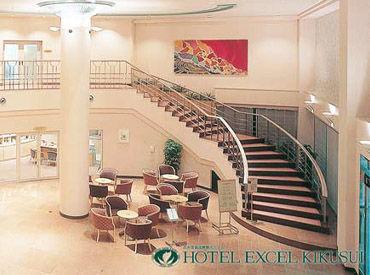 【ホテル業務STAFF】《転勤なし》地域密着&安定のホテルに関わるお仕事('ω')毎日たくさんのお客様を笑顔にできるお仕事です♪未経験者OK!