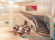 〈ホテルエクセルキクスイ〉 1955年OPENの本格シティホテル☆ 私たちとお客様が素敵な思い出をつくるお手伝いをしませんか?