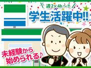 働きやすい週2×4hからオシゴトOK♪仙台駅徒歩圏内の駅近ファミマでオシゴト始めませんか?