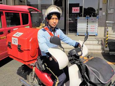 <担当エリアをバイクで回り、郵便物などをお届け> いきなり一人で回ることはありません♪ はじめはちゃんと社員が同伴します◎