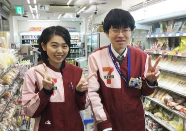 【コンビニSTAFF】豊洲駅から徒歩1分で通勤ラクラク★小さな店だけど、温かさはどこよりも大きい♪*第二の【お母さん】がいるお店です(*´ω`*)