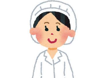 【調理のお手伝いSTAFF】【野村證券 名古屋支店】でのお仕事です*お客様は馴染みのある社員さん♪「ごちそうさま」が嬉しい、温かい環境です!