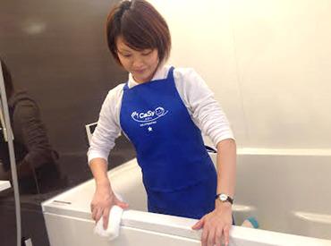 【家事代行】365日・8:00~20:00の間で\働きたい日・働きたい時間に/料理のみ/掃除のみ/両方\やりたいオシゴトだけ/