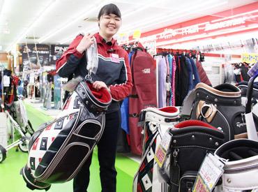 【ゴルフ店スタッフ】*。★ゴルフを通じてお客様を笑顔に!★。*販売接客からレイアウト、イベント企画まで!スキルアップにも最適♪正社員登用も♪