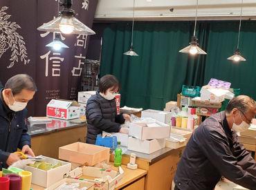 <水信グループって…> 創業100年以上の横浜の老舗果物店♪ 未経験から始めたスタッフも多数! 幅広い世代が活躍中です