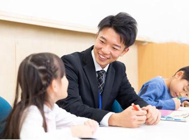 ■■理系講師、急募中■■ 数学/物理/化学などを指導できる方、 特に大歓迎です◎ 得意を活かしたい方は是非♪