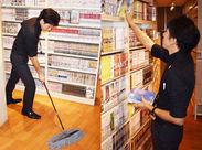 作業内容は掃除・片付けなどシンプルなものが多いので、スグ慣れますよ◎先輩スタッフもしっかりサポートしてくれます☆