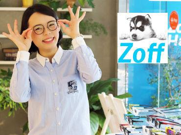 【Zoffスタッフ】\メガネもファッションのひとつ★人気ブランドZoff/接客デビュー大歓迎♪社割アリ◎制服はオシャレなYシャツ&メガネ♪