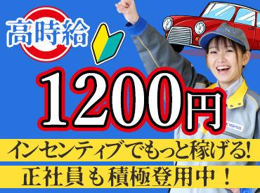 勤務地はこちら⇒【神奈川県厚木市愛甲東3-16-1】 愛甲石田駅から徒歩9分/車で4分で到着します! 車通勤ももちろんOK◎