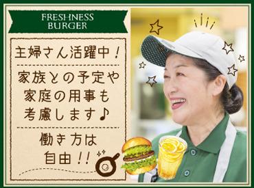 【カフェStaff】\主婦(夫)さん大歓迎/東急ハンズ渋谷店の斜め前★割引などの特典多数♪この夏からカフェバイト始めよう!