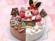 夢がいっぱいのケーキ屋さんで ≪ワクワクバイト≫始めてみませんか?未経験の方も大歓迎です!