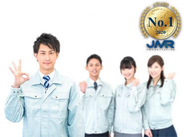\働くならプロスタッフ/ 【安心と信頼の人材総合サービスNo.1】 日本マーケティングリサーチ調査/2020年10月 ※写真イメージ