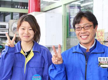 学生・フリーター・主婦(夫)さん、みんな大歓迎♪ 働きやすさ満点のお店です◎ 女性スタッフや65歳以上の方も活躍中★