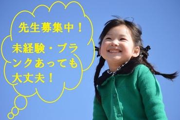 【保育士】浜田山駅から徒歩5分と駅チカの保育園です♪