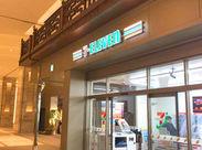 日比谷線、千代田線、三田線、有楽町線日比谷駅直結徒歩1分。京浜東北線有楽町駅、メトロ銀座駅5分。最新の映画館が4階にあり