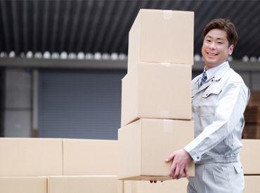 【軽作業staff】>>翌日お給料GET<<嬉しい現金手渡し!札幌近郊で毎日お仕事紹介可能★作業補助などの簡単Work!!▽まずは登録だけもOK