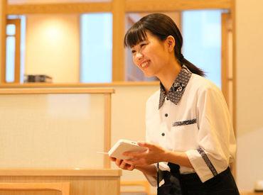【ホールスタッフ】\\笑顔の耐えないお店で働こう♪//「人と話すのが好き」「オシャレなところで働きたい」そんな方にピッタリ◎