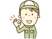 """全くの未経験でもOK!!≪空調完備≫の工場内で快適♪【高待遇】時給1170円~/前払い可/入社祝い金""""10万円""""♪"""
