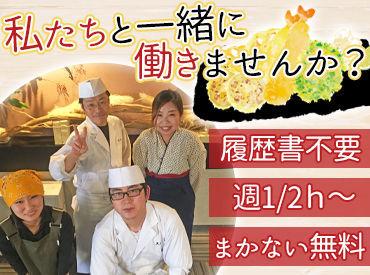 【店舗STAFF】「日本料理店はマナーが不安…」>親しみやすいSTAFFが1からお教えします!まずは気さくで面白い店長と面接でお話しませんか?