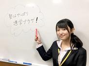 週1×1コマ~OK!「先生デビュー」にピッタリ☆得意教科から始めましょう◎