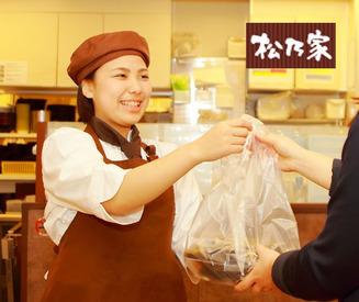 【ホールSTAFF】食券制で接客らくらく!カウンターから笑顔で提供♪新規スタッフ募集中!あなたの都合にあわせて働いてみませんか