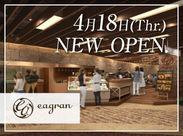 アクセス便利×横浜駅スグ!横浜そごうの10Fに『e.a.gran』がオープンします♪