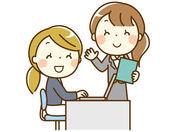 PC入力ができればOK!Excelを使用できる方も大歓迎です♪≪20~50代のスタッフが活躍中★≫