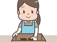 \フルタイムで安定収入GET/ スキル・経験は一切必要ナシ◎ 「今スグ始めたい!」という方にもピッタリのお仕事です♪
