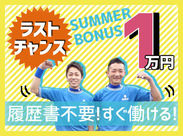 業界No.1の≪サカイ≫は関西一円に支社多数◎だから、あなたの希望エリアで働くことができますよ♪