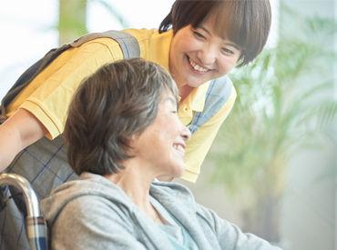 ブランクの期間は一切不問!介護職での経験があれば、年数や介護施設の形態も不問です。
