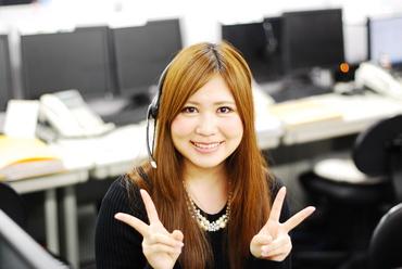 好きを、バイトに。マイナビバイト|アルバイト・バイトの求人情報ならマイナビバイト北海道版でお仕事探し!