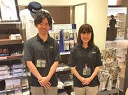 20代の学生・フリーター・留学生が メインで活躍中の楽しいお店です☆ まずは≪短期勤務≫もOK!