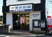 鎌倉店ではいきなり仕事をお任せすることはありません。先輩社員が付き添いで丁寧にサポートします♪