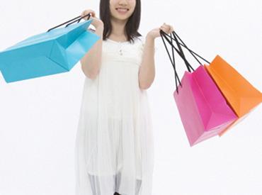 【インテリア雑貨の販売STAFF】。☆20代30代40代男女が活躍中の販売スタッフ☆。