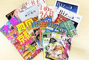 観光雑誌の「るるぶ」などの全国的に有名な雑誌広告や、フリーペーパー、WEB等、多彩な展開をしています☆