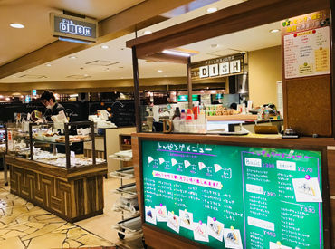 ≪未経験スタートOK≫三番街の中のため、勤務後にお買い物をしたり飲食店に立ちよったりと何かしら便利な勤務先です♪