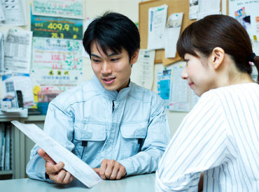 函館近郊のお仕事・人材派遣をお探しなら<ワークアベニュー>にお任せ! アナタにピッタリのお仕事をご紹介します♪