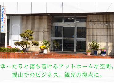 高日給1万2000円~★ 休憩+仮眠もとれるから、新しい生活リズムに慣れるまでの期間も安心!