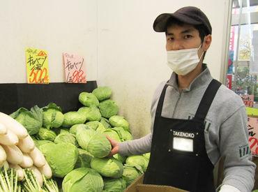 """ここでは""""お客様との会話""""もお仕事のひとつ♪ 『〇〇さんに昨日教えてもらった野菜すごく美味しかったよ!』なんて嬉しい瞬間も◎"""