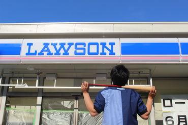 野球大好き!! 超気さくなオーナーと一緒に 楽しくお店を作りましょう!!