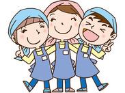 小さなお子さんがいる方は、施設内の保育施設利用も◎ 《8:30》《17:30》に愛子駅まで送迎バス運行!マイカー通勤も可能です♪