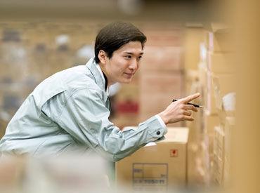 """◆日払い・週払いOK◎ ◆オンライン面接OK◎ """"仕事が決まるまでは家にいたい という方も安心★ ※画像はイメージです"""