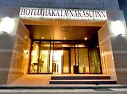 ホテル業界や接客業の経験なしOK☆+。 先輩STAFFがしっかりフォローします!! 一生モノの接客スキルが身についちゃうカモ♪