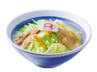 """看板メニューは野菜たっぷりの""""野菜ラーメン♪"""" メニューから半額でまかないが食べられますよ!"""