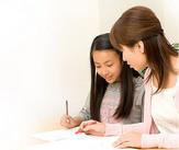 たくさんの生徒との交流など、家庭教師では味わえない「個別指導塾」ならではの魅力があります♪