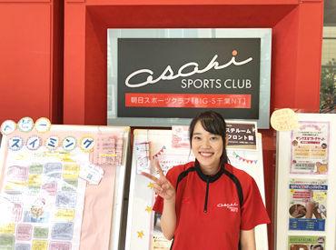 スイミングは研修後、未経験者でも1500円の高時給スタートです!!週2~可能なため、働きやすさも抜群♪