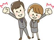株式会社アセンサでは、いろんなお仕事をご紹介します♪みなさんからのご応募をお待ちしています!!!