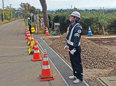 函館市内・近郊に現場多数★ 通いやすいエリアをご相談ください◎ 車通勤の方はガソリン代を全額+α支給♪